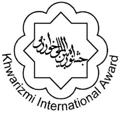 250px-Khwarizmi_International_Award_Logo